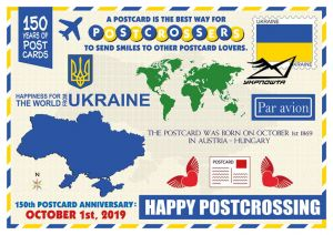 150 years of postcards: Ukraina