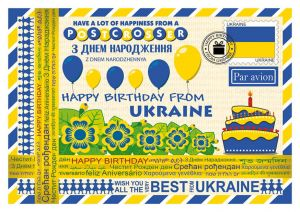 Happy Birthday from... Ukraine