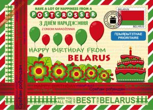 Happy Birthday from... Belarus