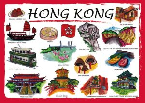 Countries of the World: Hong Kong