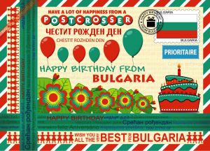 Happy Birthday from... Bulgaria