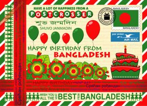 Happy Birthday from... Bangladesh