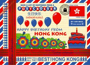 Happy Birthday from... Hong Kong