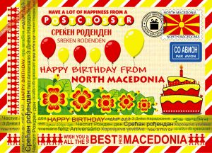 Happy Birthday from... North Macedonia