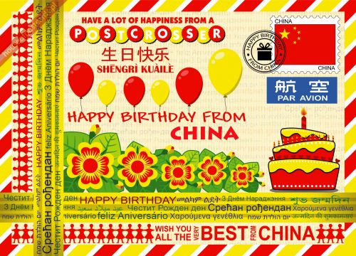 Happy Birthday from... China